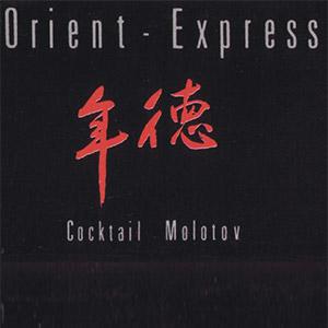 orient-express2