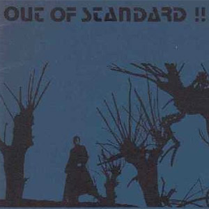 outofstandardfrance2f